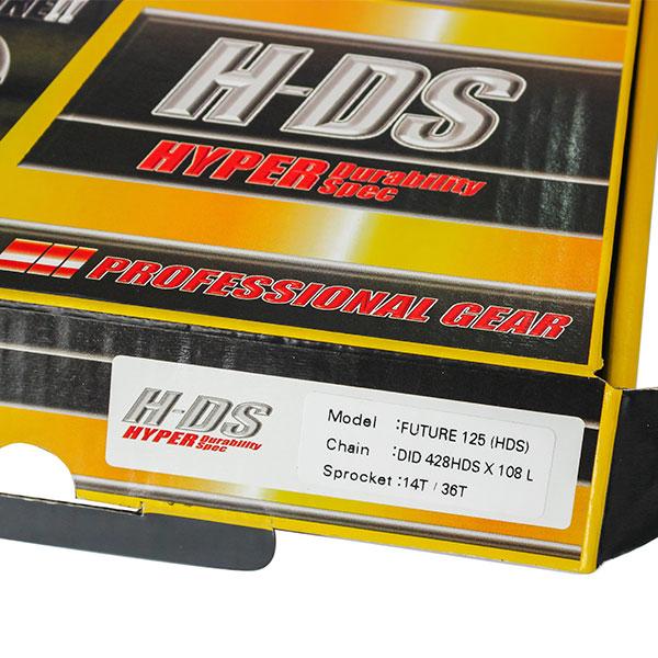 Nhông Sên Dĩa Honda Future 125 DID HDS