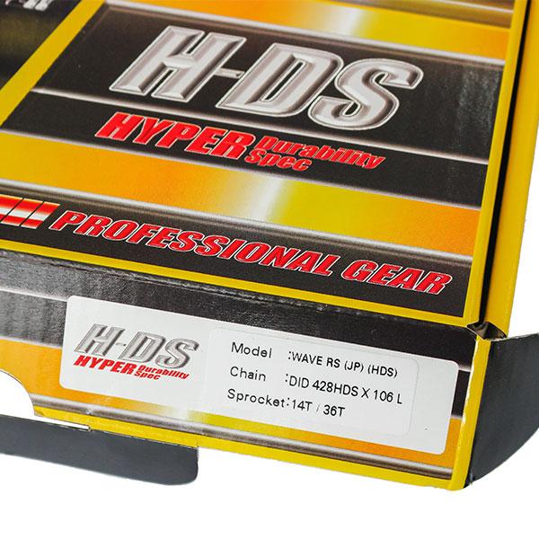 Nhông Sên Dĩa Honda Wave RS DID HDS